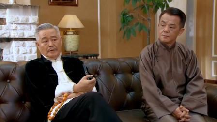 老兵:宋小宝怀疑赵本山杀人,但是没有证据,两个人对话太逗了