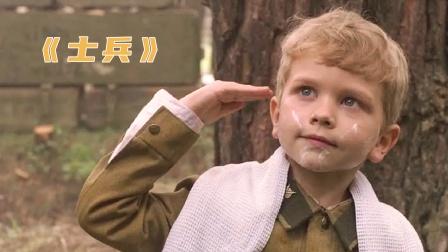 6岁孤儿参军,成为二战年龄最小的士兵,童年遭遇太悲惨!