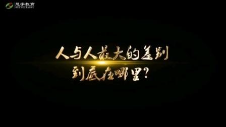 慧宇教育王琨老师第104期《经营能量》精彩瞬间