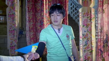 奔跑吧兄弟:太可怕了邓超的团队都消失了,但是他却开始吃起咸菜