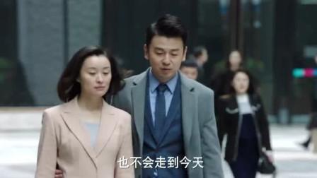 凌玲故意表现出贤妻良母,越是刻意,越觉得有心机