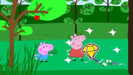 糟糕!佩奇乔治被女巫的魔法钻石变成石头,猪爸爸能救出他们吗?