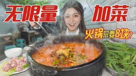 贵州排名第一的网红火锅,下饭三碗还想吃!