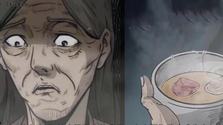 花季少女被骗做美容!结果第二天脸老了几十岁!原因竟是一碗汤!