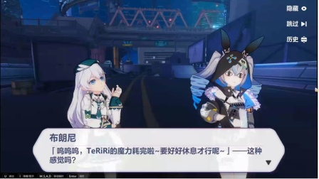 尐虎解说【崩坏3之光锁迷城:天穹第一期】