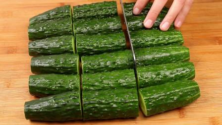 黄瓜最近火了,教你殿堂级别的做法,好看又好吃,真的太下饭了