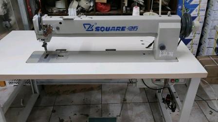 南京四方长臂补花机床垫设备围边机面料补针