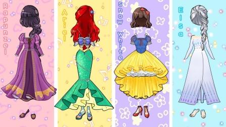 快来帮公主们穿上合适的服饰吧!冰雪奇缘美人鱼公主换装玩具游戏