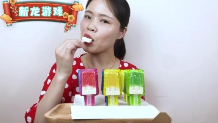 新龙游戏雪糕软糖