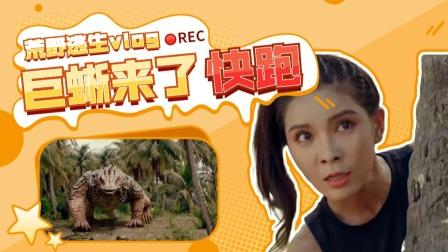 《巨蜥》巨蜥大蛇围攻摄制组,导演竟为几段素材送人头
