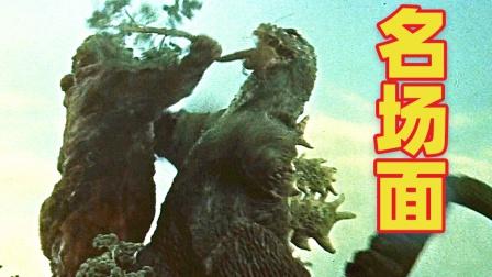 59年前哥斯拉大战金刚,客串怪兽竟然被导演吃掉了