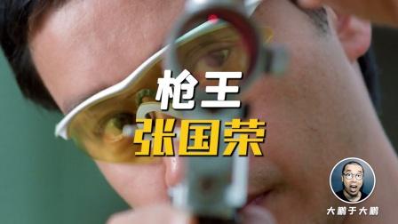 《枪王》张国荣唯一反派角色