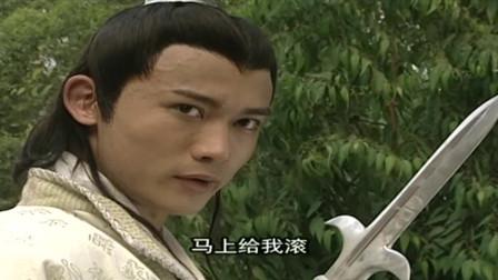 《隋唐英雄传》罗成首次出场,霸气出手勇救李渊,真是英雄出少年