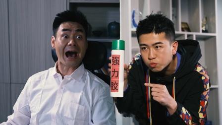 陈翔六点半:老板的位子太难坐了!