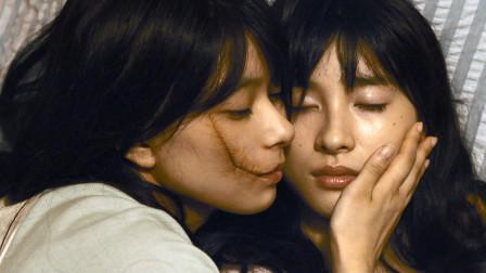丑女亲一下就能换走对方脸,并以此技能成了大明星!日本版画皮