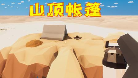 沙漠求生第38天!我在山顶发现一个帐篷,在里面找到了车队遇害的原因
