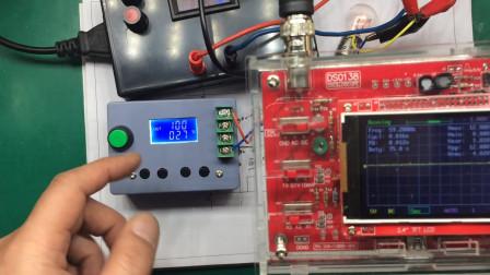 通过示波器,万用表一起来观察PWM脉宽调整过程与现象
