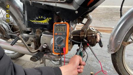 摩托车的高压包变压后真的有上万V吗?师傅用万用表带你测试一下