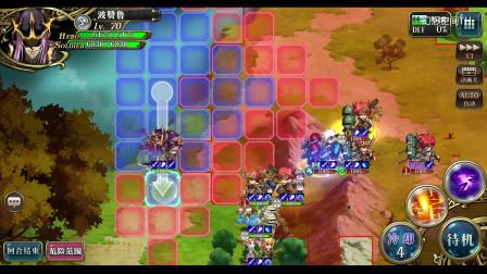 幻想空间TH《梦幻模拟战》之超时空3.29-4.4的4S5