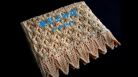 一直想学的花样,菱形三叶花编织教程,柔美雅致适合织披肩围巾