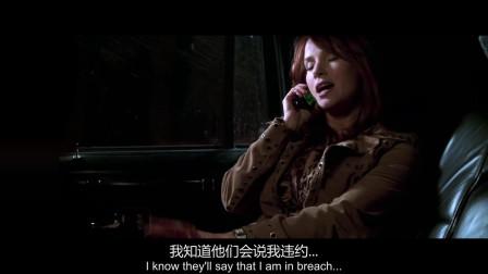 佳片推举:致命ID女司机一双高跟鞋引发的一系列致命惧怕惨案 Dashen.LTD