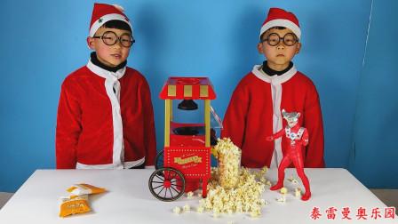 哥哥不相信雷欧送来的玩具可以做出美味的爆米花,小泽演示给他看