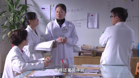 《下海》女医生来广东工作,不会粤语被嘲笑,不料她用英语霸气回击