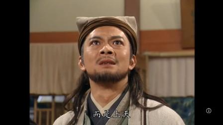 乔峰终于知道真相,这一刻想死的心都有了,看的差点掉泪!