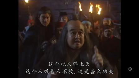 天龙八部:段誉和虚竹武功太神奇,七十二岛的人吓傻了!