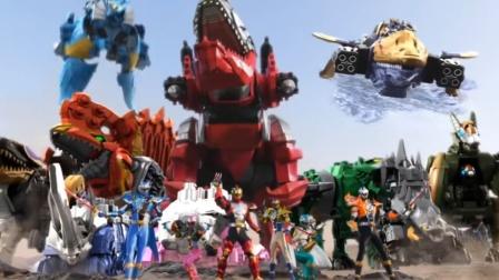 骑士龙战队全员强化!!守护地球的最终之战
