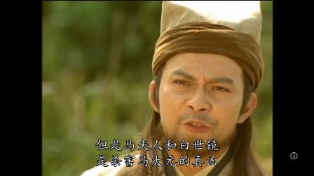 乔峰用轻功追了30里地,还没追上黑衣人,这武功太厉害了!