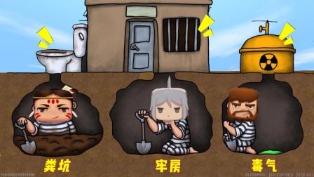 迷你世界:有三个人一起去挖矿,结果全被困住了,到底谁更危险呢