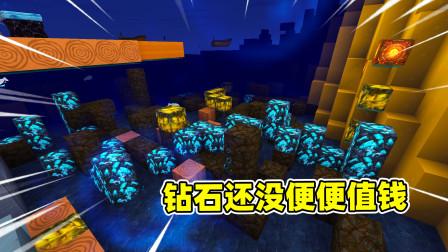 迷你世界:小蕾被困木筏,意外发现海底宝藏,却不如便便值钱?