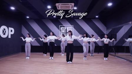 零基础爵士舞培训,成人舞蹈班,郑州皇后舞蹈《Pretty Savage》