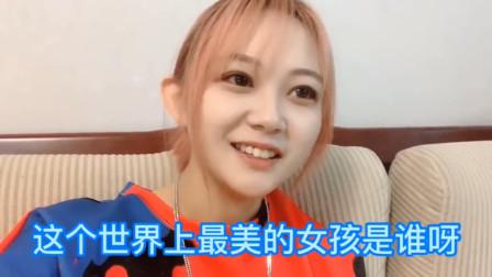 超可爱萌妹子,日语语速超快,太卡哇伊了!