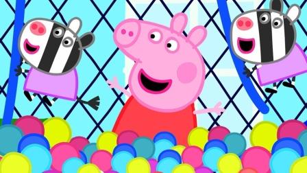 小猪佩奇玩具故事:乔治的彩虹糖里居然出现一个超大的玩具蛋?