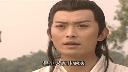 秦叔宝在军中施展家传锏法,不料被将军认出,是失散多年的侄子