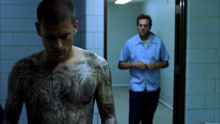 监狱澡堂被狱友尾随,整宿不睡疯狂骚扰!越狱S134