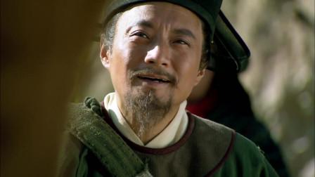 宋江自报姓名,不料被官员嘲笑,直接被扔下马