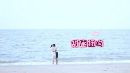 海边浪漫拥吻