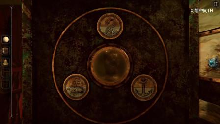幻想空TH《TheRoom4》第三期第五章和第六章