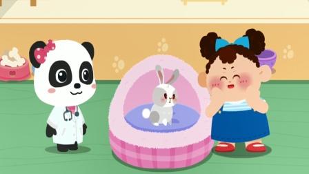 宝宝宠物救援儿童益智游戏,救治一只中暑的小兔子