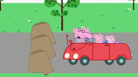 大石头堵住了路,兔小姐开来直升飞机送佩奇乔治去学校