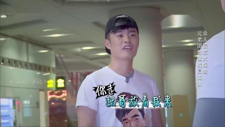 奔跑吧兄弟:陈赫不断辩解让李晨先离开,自己想办法搞定邓超