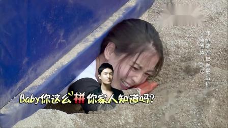 奔跑吧兄弟:邓超叫王祖蓝大爷,让他赏自己一块苹果吃