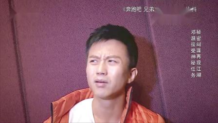 奔跑吧兄弟:邓超太调皮敢调戏摄像师,问他早上困不困