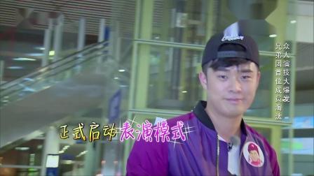 奔跑吧兄弟:陈赫一晚上都在搬运推车,邓超觉得他有点异常