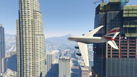空中客车A380翅膀刮蹭大楼会怎样?