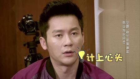 奔跑吧兄弟:李晨先让王祖蓝和baby赢游戏,邓超被蒙在鼓里
