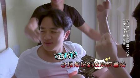 奔跑吧兄弟:王祖蓝还没睡醒就要做仰卧起坐,李晨被子都被掀开了